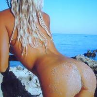 My ex-girlfriend's ass - Tatiana